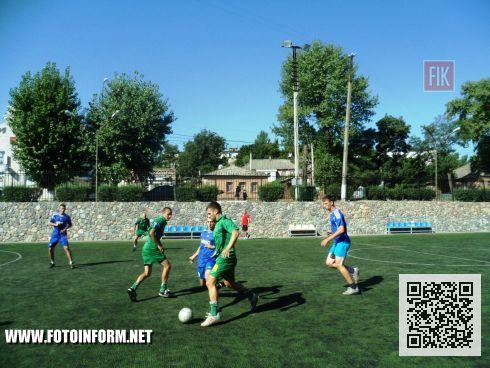 В Кировограде на стадионе ПАО «Кировоградоблэнерго» состоялся межотраслевой турнир по мини-футболу.