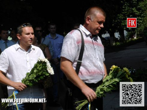 Сегодня, 11 августа, в Кировограде состоялось открытие мемориальной доски, посвященной нашему земляку, пограничнику Андрею Матвиенко.