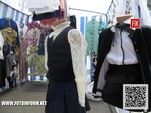 Кировоград: за сколько можно одеть школьника на ярмарке?