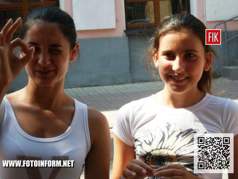 Вчера, 13 августа, в центре Кировограда состоялось мероприятие, посвященное Международному Дню левшей.