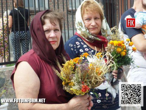 Кировоградцы празднуют Медовый Спас