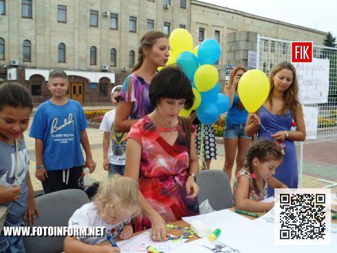 Кировоград, состоялся флешмоб «Спасибо, за мирное небо». патриоты Кировограда, дети Кировограда