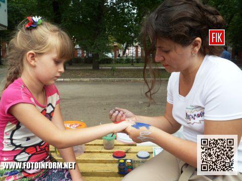 в Ковалевском парке нашего города состоялось благотворительное мероприятие