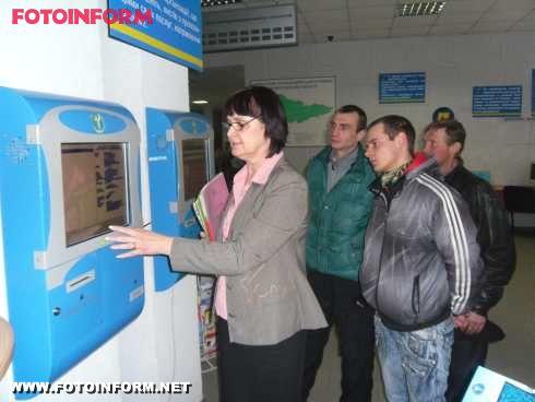 На Кіровоградщині проведені спільні заходи у сприянні працевлаштування засуджених (фото)