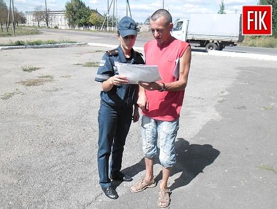 На Кіровоградщині провели профілактичні бесіди з мешканцями районних центрів