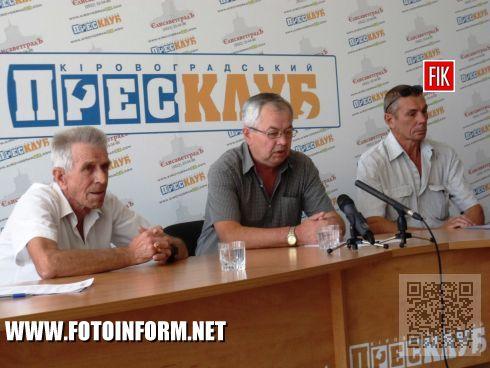 Вчера, 26 августа, в Кировоградском пресс - клубе состоялась пресс-конференция, в ходе которой речь шла о трехлетней задолженности заработной платы работникам ГРЕ – 37 КП «Кировгеология».