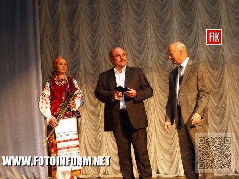 29 августа в Кировоградском академическом музыкально-драматическом театре имени М. Кропивницкого состоялось торжество, приуроченное ко Дню шахтера.