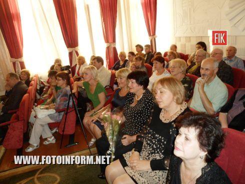 В Кировограде состоялся вечер памяти, посвященный 90-летию со дня рождения Юрия Хилобокова.