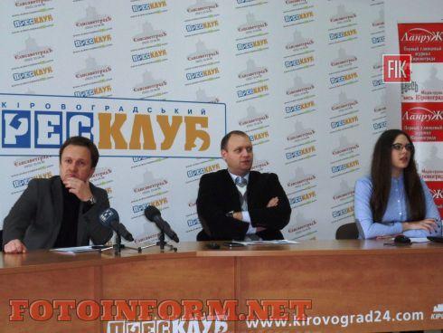 Сегодня, 5 ноября, в Кировоградском пресс - клубе были презентованы результаты социологического исследования, касаемо выборов 2015 года и рейтинг кандидатов в мэры города по состоянию на 3 ноября.
