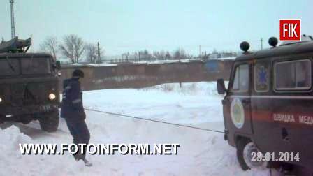 Рятувальники Кіровоградщини минулої доби 9 разів надавали допомогу водіям, які у складних погодних умовах потрапили на узбіччя дороги та не мали змоги виїхати самостійно.