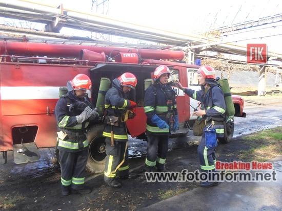 З метою ефективної ліквідації великих пожеж та інших надзвичайних ситуації, у Кіровоградському гарнізоні створено три зведені загони, які відповідно до графіка постійно тренуються взаємодіяти на випадок виникнення НС.