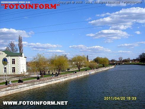 Гордость и краса Кировограда- набережная