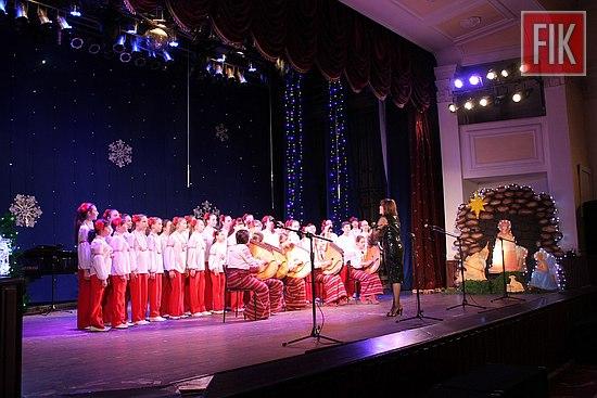 В Кіровоградській обласній філармонії в рамках мистецького проекту дитячої філармонії «Діти для дітей» відбувся концерт «Свято Різдвяної зорі».