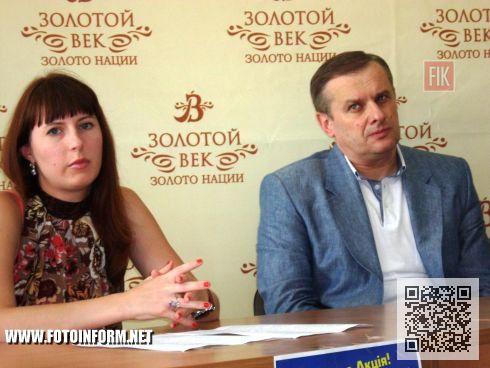 В Кировограде со следующей недели стартует акция «Покупай Квас - Поддержи Спецназ», об этом сообщили представители компании «Три Стар» в ходе пресс-конференции, которая состоялась вчера, 3 июля, в Кировоградском пресс- клубе.