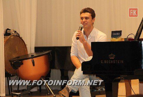 Во время своего пребывания в Кировограде, финалист шоу «Україна має талант», музыкант шоу «Х Фактор», пианист, композитор Евгений Хмара пообщался с FOTOINFORM.