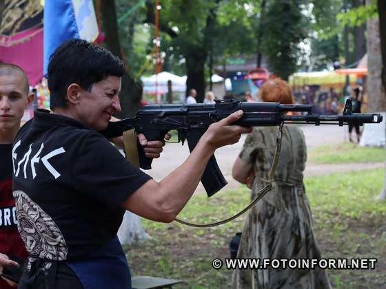Знам'янка відсвяткувала День міста, фото ігоря Філіпенка
