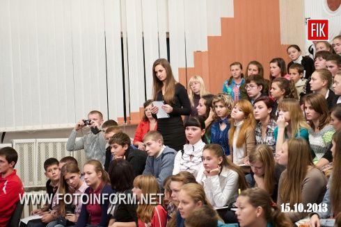 Кіровоград: в обласному ЦДЮТ відбувся круглий стіл (фото)