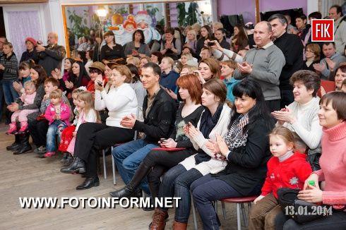 Кіровоградський обласний ЦДЮТ зміцнює партнерські зв'язки (ФОТО)