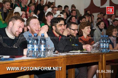 Кіровоград: відбулася фінальна гра обласного чемпіонату КВН (фото)