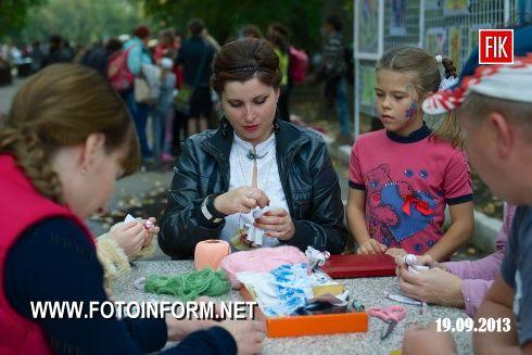 17 вересня 2013р. у Ковалівському парку відбувся День відкритих дверей «Чарівне місто позашкілля». До «чарівного міста» з'їхалися майстри прикладного мистецтва, актори, співаки та справжні танцюристи.