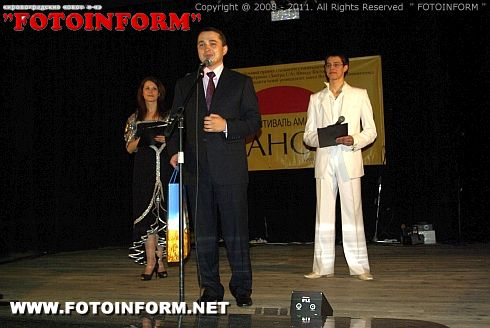 В Кировограде проходить первый молодежный фестиваль аматорского кино РАНОК (ФОТО)