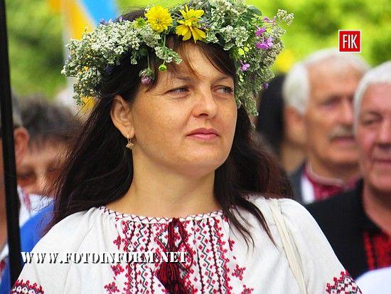 Хода вишиванок відбулась у Кропивницькому