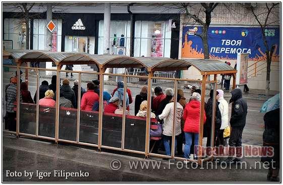 Сьогодні, 25 березня 2019 року, мешканцям міста Кропивницький було затісно на зупинці біля готелю «Київ», повідомляє FOTOINFORM.NET