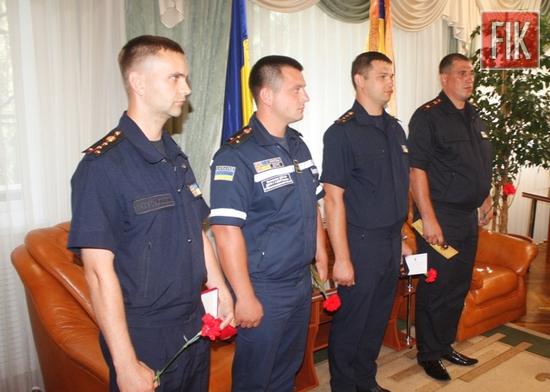 У Кропивницькому офіцеру служби порятунку вручили нагороду (ФОТО)