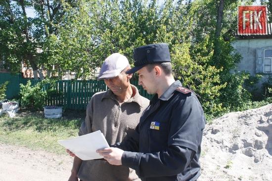 З початку року на Кіровоградщині сталось більше 850 пожеж. Тільки впродовж минулої доби за телефоном «101» надійшло 12 повідомлень, 10 з яких - про пожежі у житловому секторі.