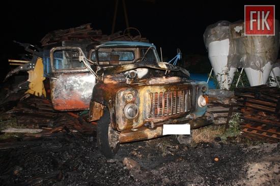 надійшло повідомлення про пожежу автомобіля «ГАЗ» на вул. Комарова.