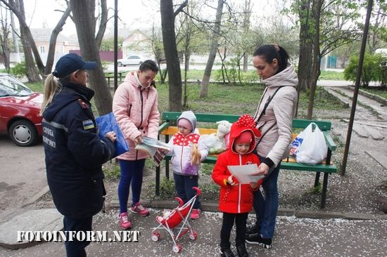 25 квітня рятувальники провели профілактичне відпрацювання житлового сектора району Олексіївка у Кропивницькому.