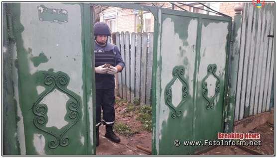 на території приватного домоволодіння знайшли гранату Ф-1