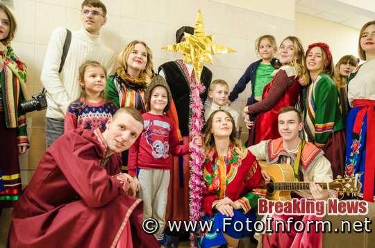 Кропивницкий: в детской областной больнице провели рождественскую акцию