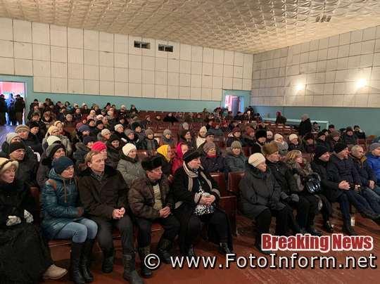 На Кіровоградщині виступили проти закриття закладів соціальної сфери