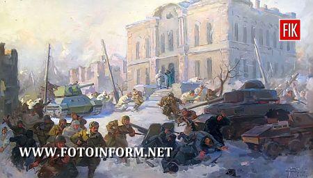 7 травня 2013 року в Кіровоградському обласному художньому музеї відбулося відкриття виставки художніх творів «Вічний вогонь пам'яті» до Дня Перемоги.