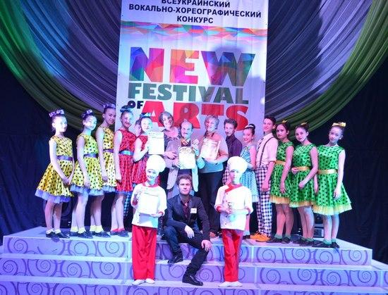 """Зразковий хореографічний ансамбль «Вікторія» побував у місті Кривий Ріг на Всеукраїнському вокально-хореографічному конкурсі """"New festival of arts""""."""