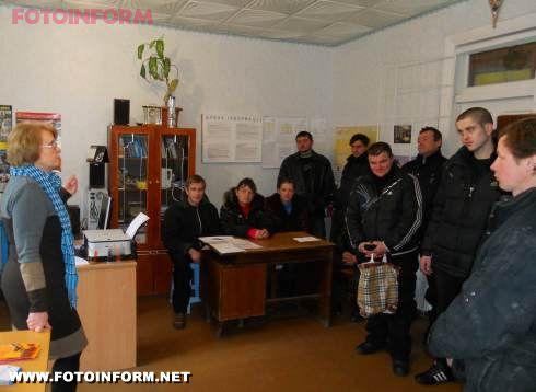 Кіровоградщина: лекція для засуджених (фото)