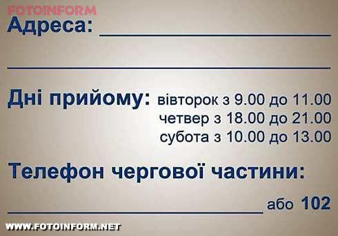 у МВС України було розроблено спеціальні візитки нового зразка