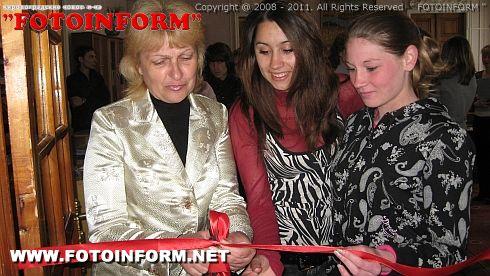 В Кировограде открытбесплатный информационно-консультативный центр по вопросам трудоустройства молодежи (фото)