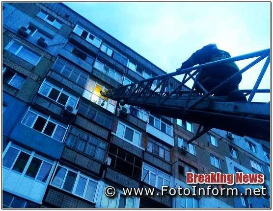 У Кропивницькому малюк зачинив маму на балконі