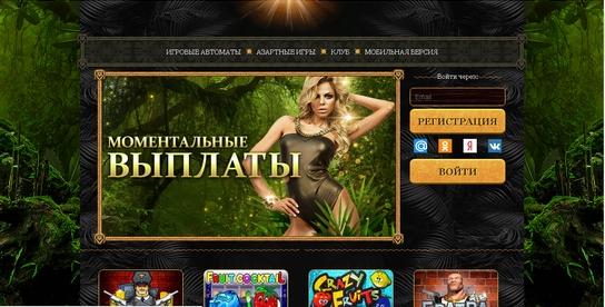 Онлайн Эльдорадо игровые автоматы