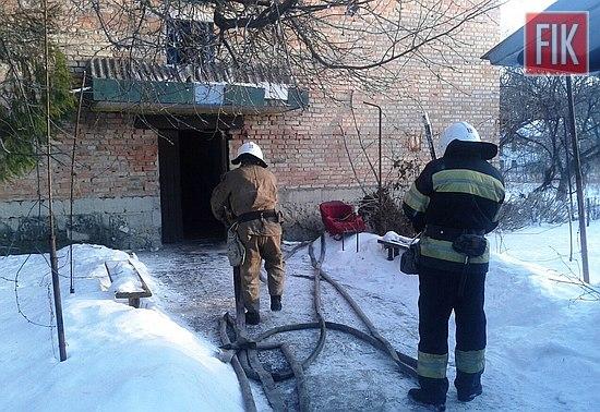 19 січня о 14:59 до Служби порятунку «101» надійшло повідомлення про пожежу в квартирі двоповерхового житлового будинку в с. Дмитрівка Знам'янського району.