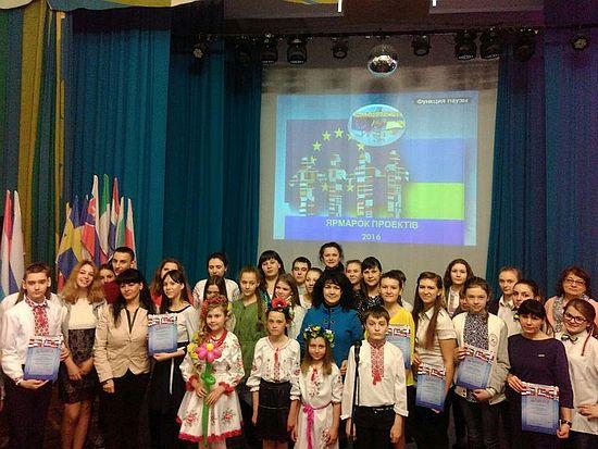 Кіровоградському обласному центрі дитячої та юнацької творчості