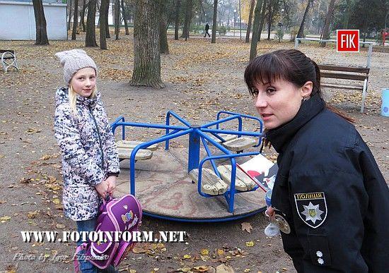 Кропивницький: у Ковалівському парку патрульні провели акцію, Оксана Білоброва