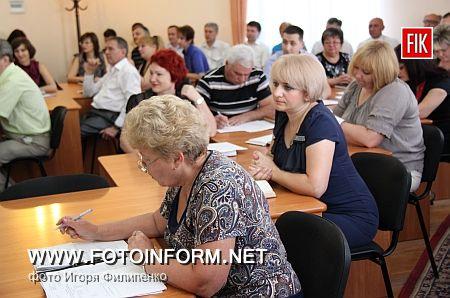 Кіровоград: нарада у міській раді (ФОТО)