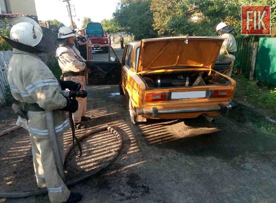 23 липня о 18:20 до Служби порятунку «101» надійшло повідомлення про пожежу автомобіля на пров. Садовий м. Гайворон.