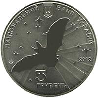 Національний банк України ввів в обіг 15 грудня 2012 року пам'ятну монету номіналом 5 гривень, присвячену Всесвітньому року кажана.