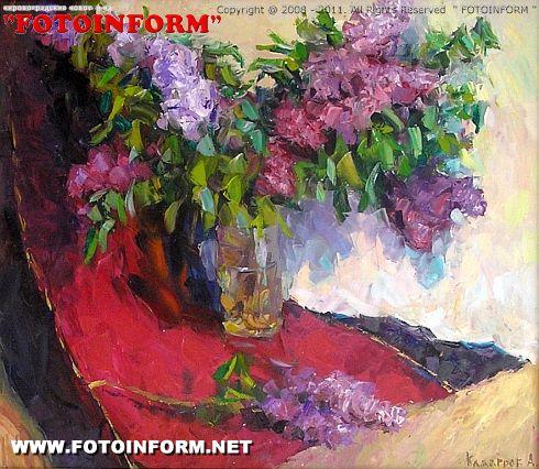 состоялось открытие персональной выставки произведений Андрея Кадыгроба
