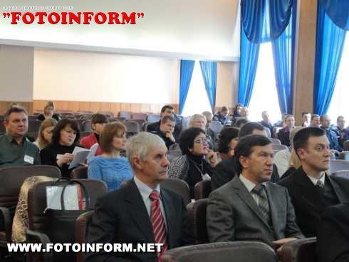 В УМВД в Кировоградской области состоялась региональная научно-практическая конференция (ФОТО)
