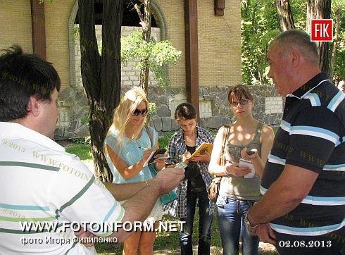 Кіровоград: у одному з улюблених місць відпочинку мешканців міста проводяться роботи (ФОТО)